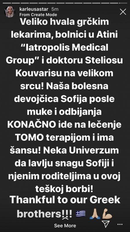 Инстаграм профил Јелене Карлеуше