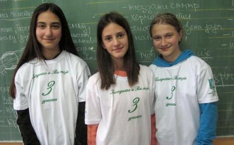 Uspešna akcija mladih gorana