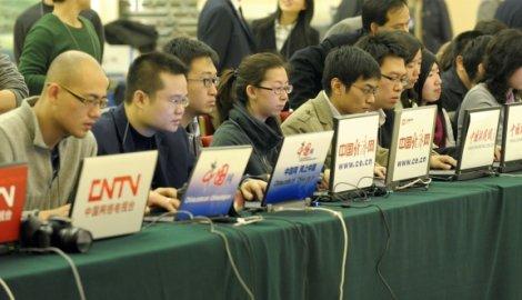 Кина забранила медијима употребу страних речи