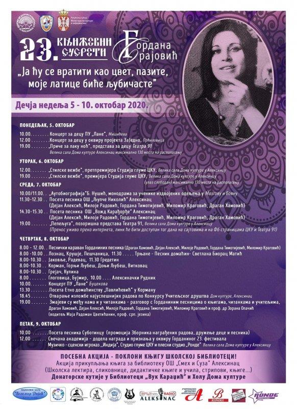 Од данас до петка одржавају се књижевни сусрети Гордана Брајовић