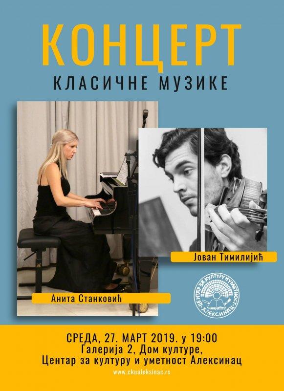 Концерт класичне музике: пијанисткиња Аните Станковић и виолиниста Јован Тимилијић