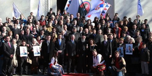 Formirano udruženje Kraljevina Srbije