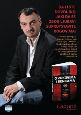 У четвртак промоција књига Бранислава Јанковића