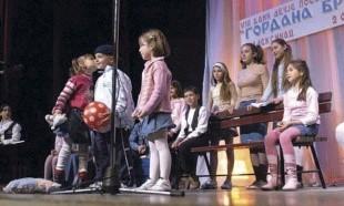 Dani dečje poezije u Aleksincu