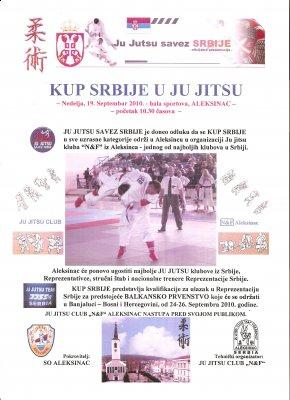 Kуп Србије у Џиу-џицу