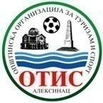 """ОТИС обезбедио новогодишње пакетиће за децу из дома """"Христина Маркишић"""""""