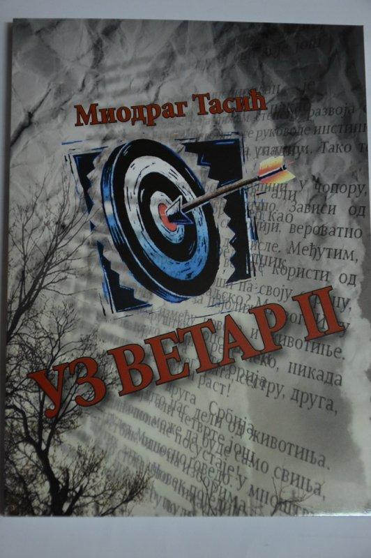 Нова књига Миодрага Тасића