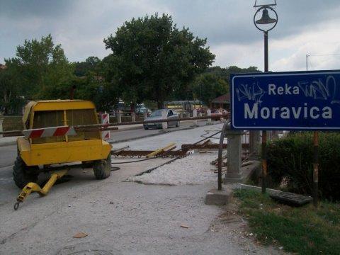 Aleksinačka Gazela postaje Skadar na Bojani