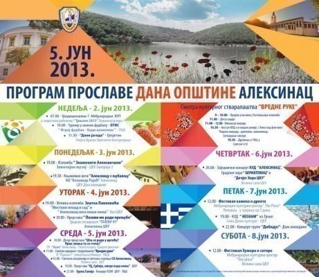 5. jun – Dan opštine Aleksinac
