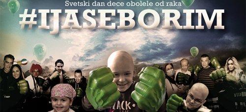 Добротворни догађај поводом Светског дан деце оболеле од рака