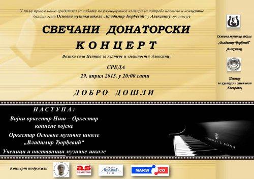 Донаторски концерт за куповину клавира