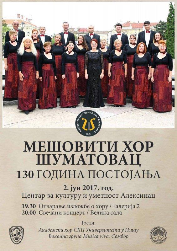 130 година Мешовитог хора Шуматовац