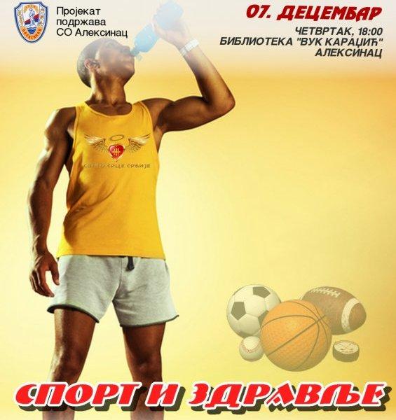 "Tribina i predavanja ""Sport i zdravlje"""