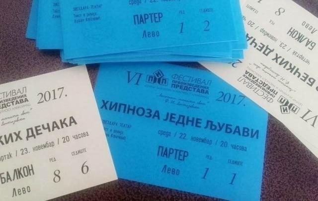 Почела продаја пакета улазница за Фестивал првоизведених представа - ПИП 2017.