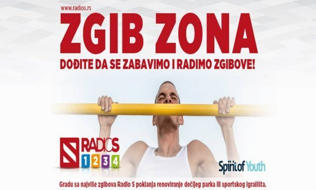 """""""Згиб зона"""" Радија С у Алексинцу 4. новембра"""