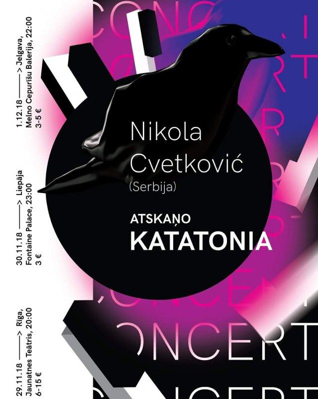 Promotivni poster za nastupe u Ukrajini