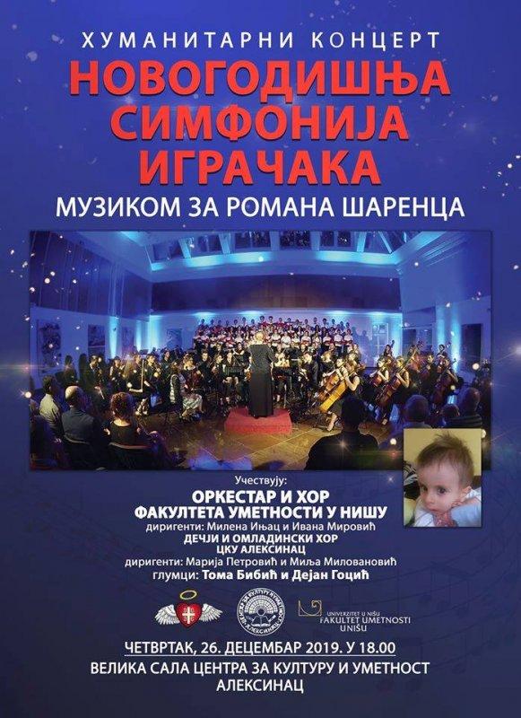 Novogodišnja simfonija u Aleksincu za pomoć bolesnom trogodišnjaku