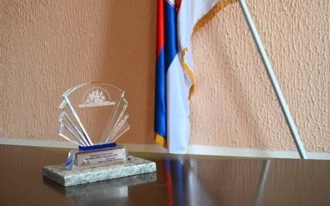 Nagrada za organizaciju Olimpijskih seoskih igara
