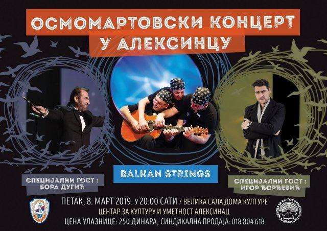 Осмомартовски концерт у Дому културе