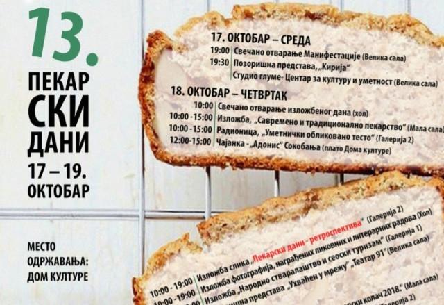 13. Međunarodni pekarski dani u Aleksincu