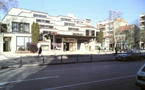 Плато испред Дома културе у Алексинцу