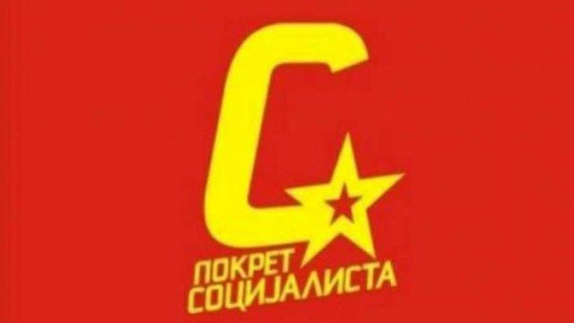 Честитка председника Александра Вулина члановима Покрета социјалиста поводом 12 година политичке борбе