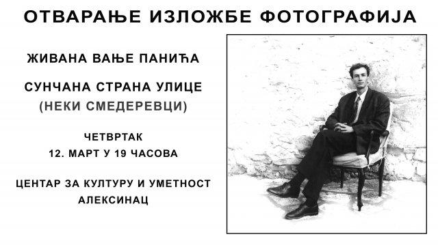 Otvaranje izložbe fotografija Živana Vanje Panića