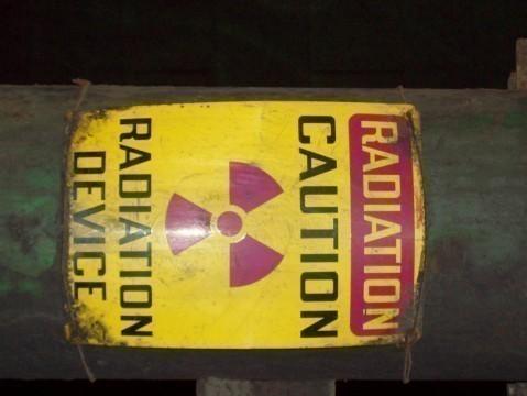 Радиоактивно гвожђе без порекла