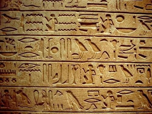 Мистериозни египатски хијероглифи у Аустралији