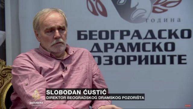 Otkazana još jedna predstava, večeras gostuje Ćustić