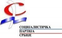 Саопштење ОО СПС Алексинац