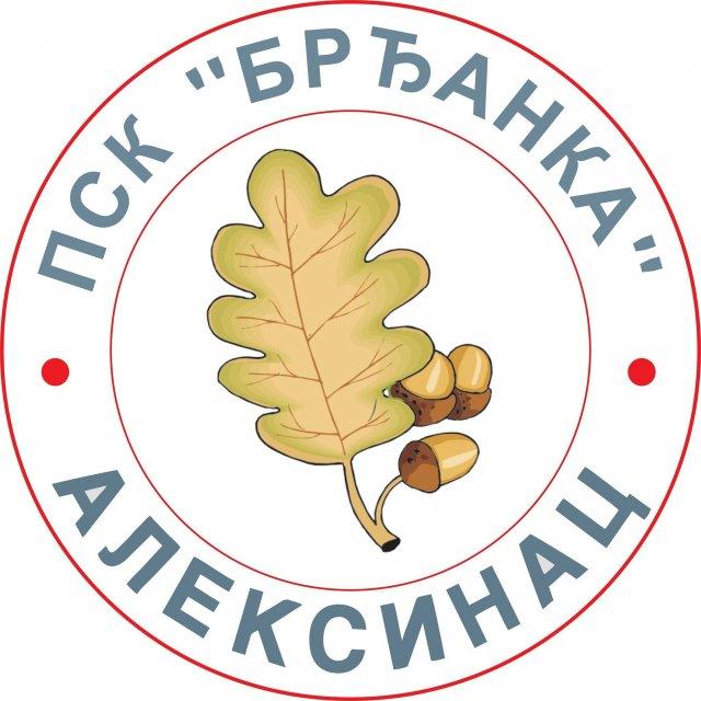 """ПСК """"Брђанка"""" организује предавање """"Гљиварског друштва"""" из Ниша"""