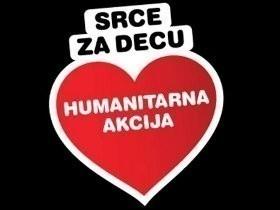 Хуманитарни одбојкашки турнир у Алексинцу