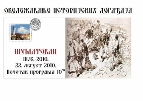 Program obeležavanja bitke na Šumatovcu