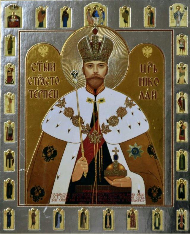 Mirotočiva ikona Svetog cara Nikolaja II Romanova u Pravoslavnoj eparhiji niškoj