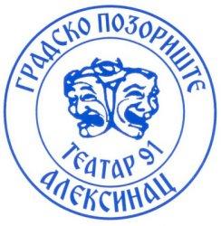 """Театар 91 гостује на """"Буциним данима"""""""
