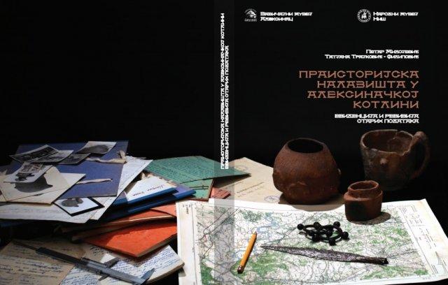 """Праисторијски материјал на изложби """"Траговима прошлости"""""""