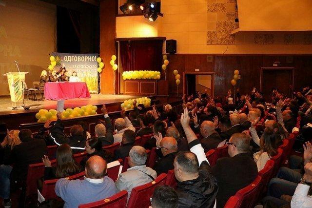 Izborna skupština Ujedinjene seljačke stranke