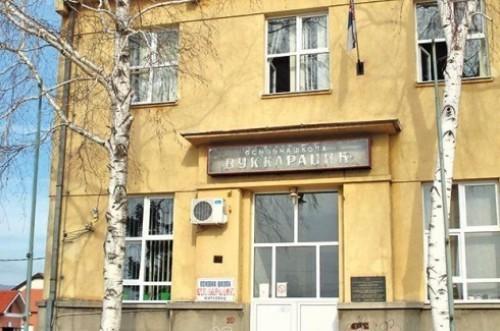 Оставка у школи Вук Караџић у Житковцу