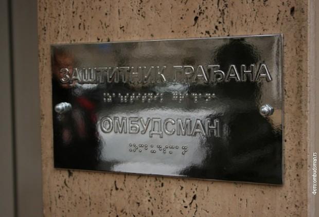 Фото: Омбудсман.рс