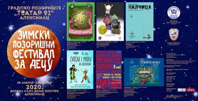 Зимски позоришни фестивал за децу по трећи пут у Алексинцу