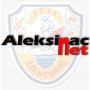 Алексиначке вести - новости Алексинац
