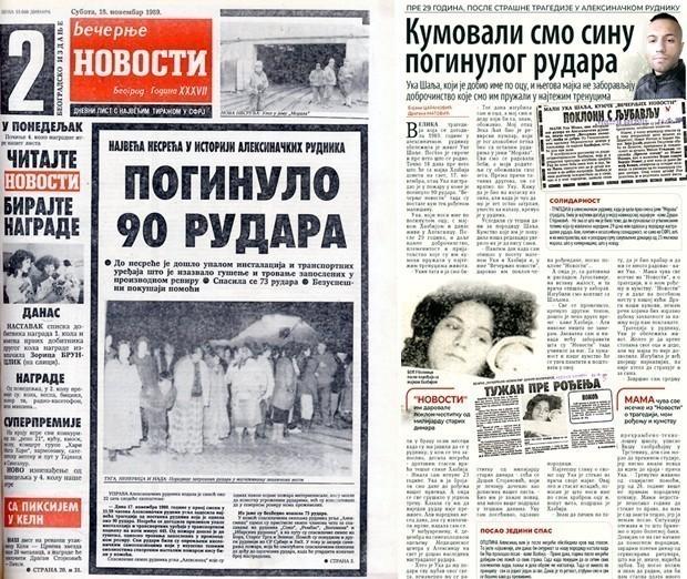 Tog kobnog novembarskog dana zanemeli su Aleksinac, Srbija i Jugoslavija