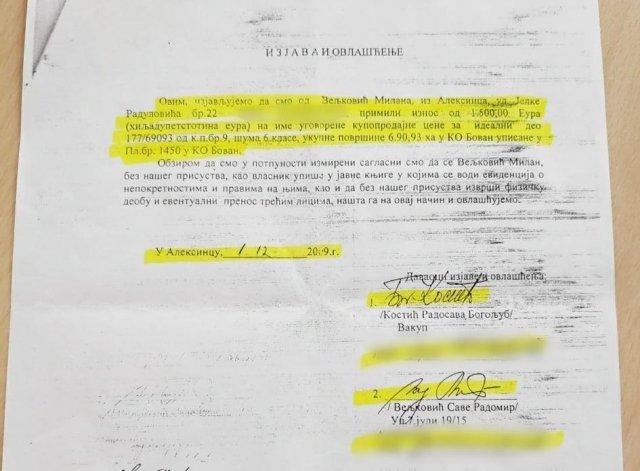 Aleksinčanin kupio plac na Bovnu, ali nije mogao da se uknjiži zbog drugog kupca čiji je ugovor nestao iz Suda