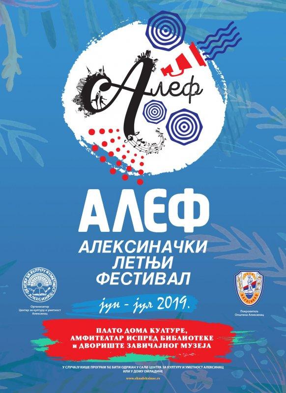 Отворен овогодишњи Алексиначки летњи фестивал