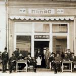 Алексиначке кафане писале историју
