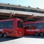 Ниш експрес поново обуставио превоз на релацији до Рсовца