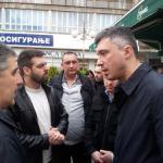 Алексинац за Бошка Обрадовића