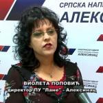 "SNS intervju: SNS intervju, Violeta Popović, direktorka PU ""Lane"" Aleksinac"