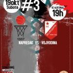 Алексиначки Напредак дочекује Војводину са Мутом Николићем